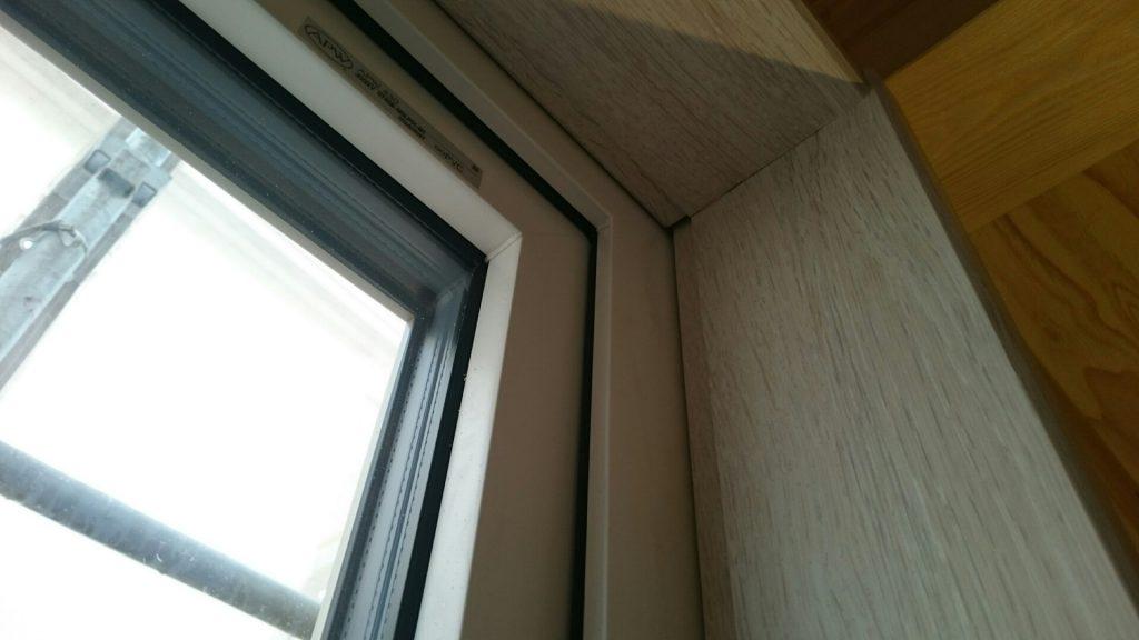 2層の複層ガラス窓に加えて内窓施工で、結露防止、防音対策も万全