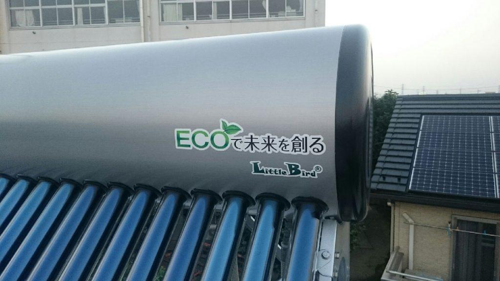 屋根に固定された太陽熱温水器「FUJISOL」