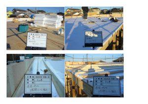 遮熱シートとネオマフォームによる施工